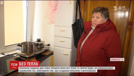 В Івано-Франківську мешканці будинку другий тиждень живуть без тепла та гарячої води