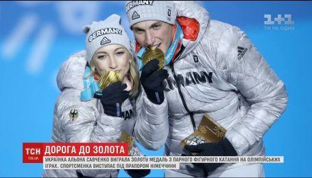 Алена Савченко из Обухова одержала золотую медаль на Олимпийских играх в Южной Корее