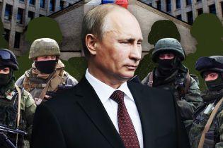Україна 2014 року була на порозі воєнного стану і російського вторгнення – нові свідчення у справі Януковича
