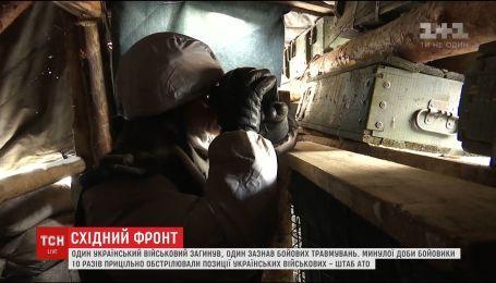 Фронтовые сводки: один украинский военный погиб, еще один получил боевых травм