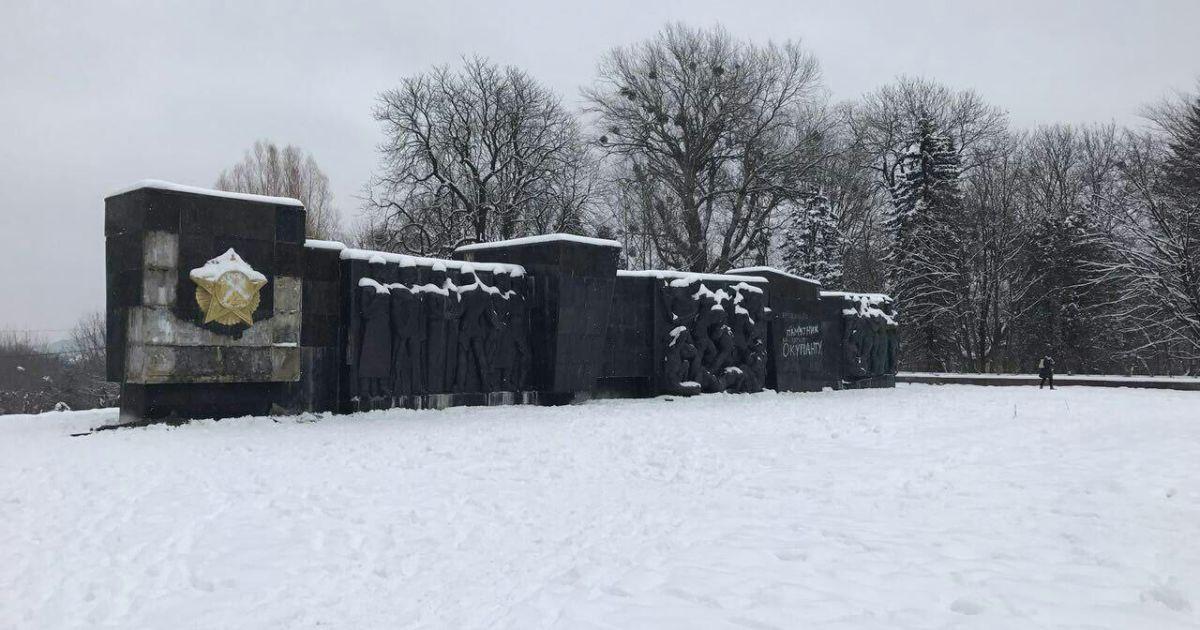 @ Головне управління Національної поліції у Львівській області