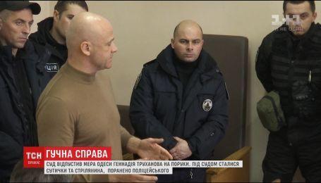 Из суда на работу. Мэр Одессы намерен провести сессию городского совета