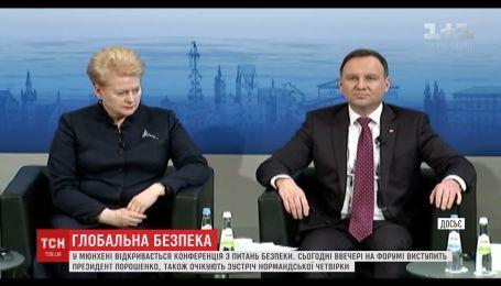В Мюнхене 20 руководителей государств будут говорить о российской агрессии в Украине