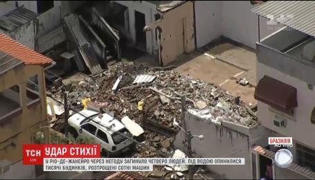 Штормовий вітер та зливи забрали життя чотирьох людей у Ріо-де-Жанейро