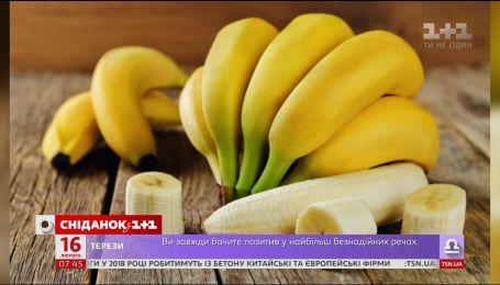 Від депресії та інсультів - чим корисні банани