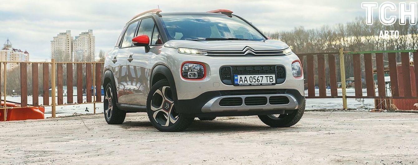Citroen заманивает украинских покупателей новым компактным кроссовером
