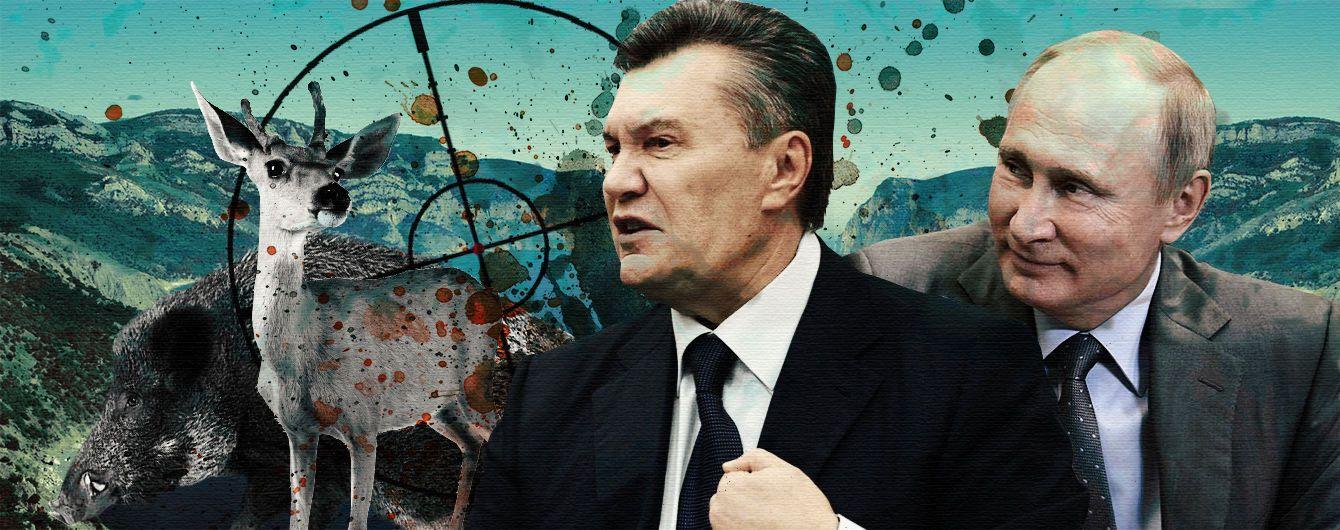 Крымский вольер для Януковича