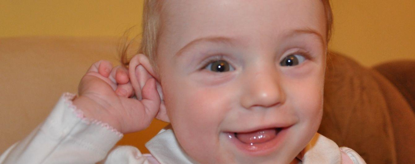 Допоможіть Софійці почути голос мами