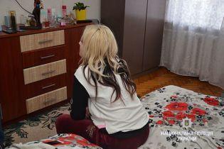 В Тернополе задержали студентов, которые отправляли девушек в сексуальное рабство
