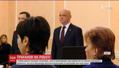 Антикоррупционная прокуратура обжалует решение суда по Геннадию Труханову