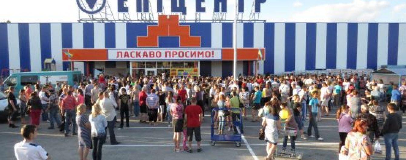 """Владелец """"Эпицентра"""" ведет бизнес в оккупированном Крыму - СМИ"""