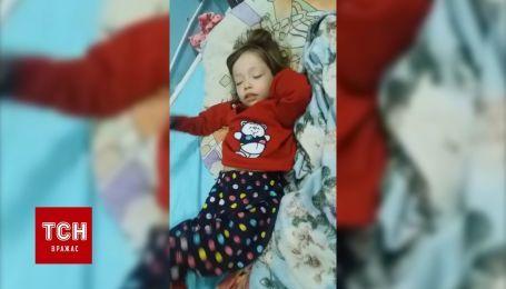 3-річна дівчинка кілька днів мучилася, поки лікарі не могли встановити діагноз