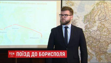 """К концу года должно появиться железнодорожное сообщение между Киевом и аэропортом """"Борисполь"""""""