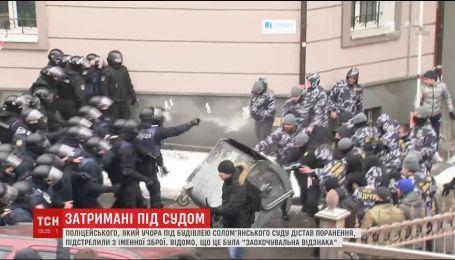 Силовика під стінами суду в Києві підстрелили зі зброї, подарованої МВС