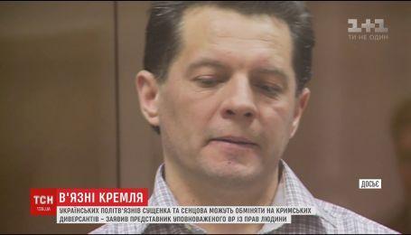 Украинских политзаключенных Сущенко и Сенцова могут обменять на крымских дезертиров
