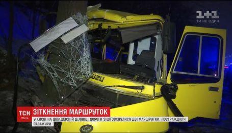 В Киеве две маршрутки вылетели с дороги, 12 пассажиров получили травмы