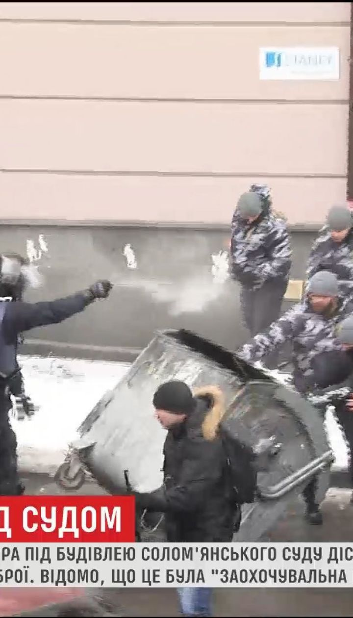 Силовика под стенами суда в Киеве подстрелили из оружия, подаренного МВД