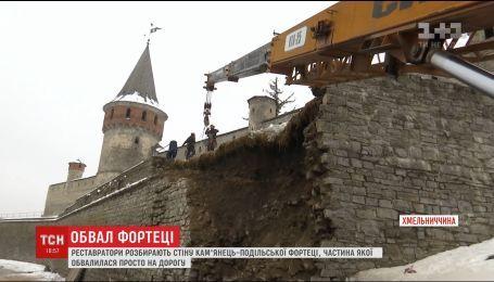 Одна из стен Каменец-Подольской крепости обвалилась на дорогу