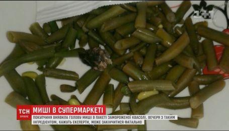 Жінка виявила голову миші серед стручків квасолі, куплених у львівському гіпермаркеті
