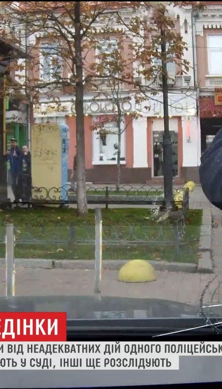 Три человека пострадали от неадекватных действий одного полицейского