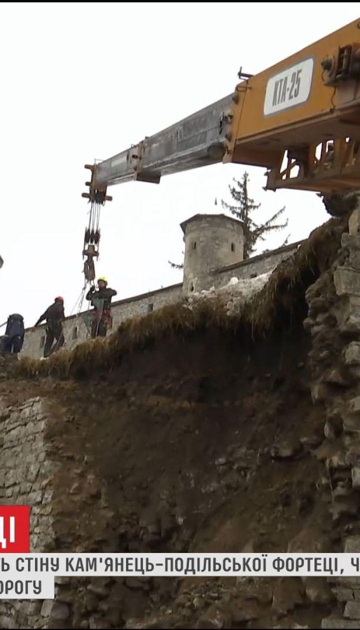 Одна зі стін Кам'янець-Подільської фортеці обвалилася на дорогу