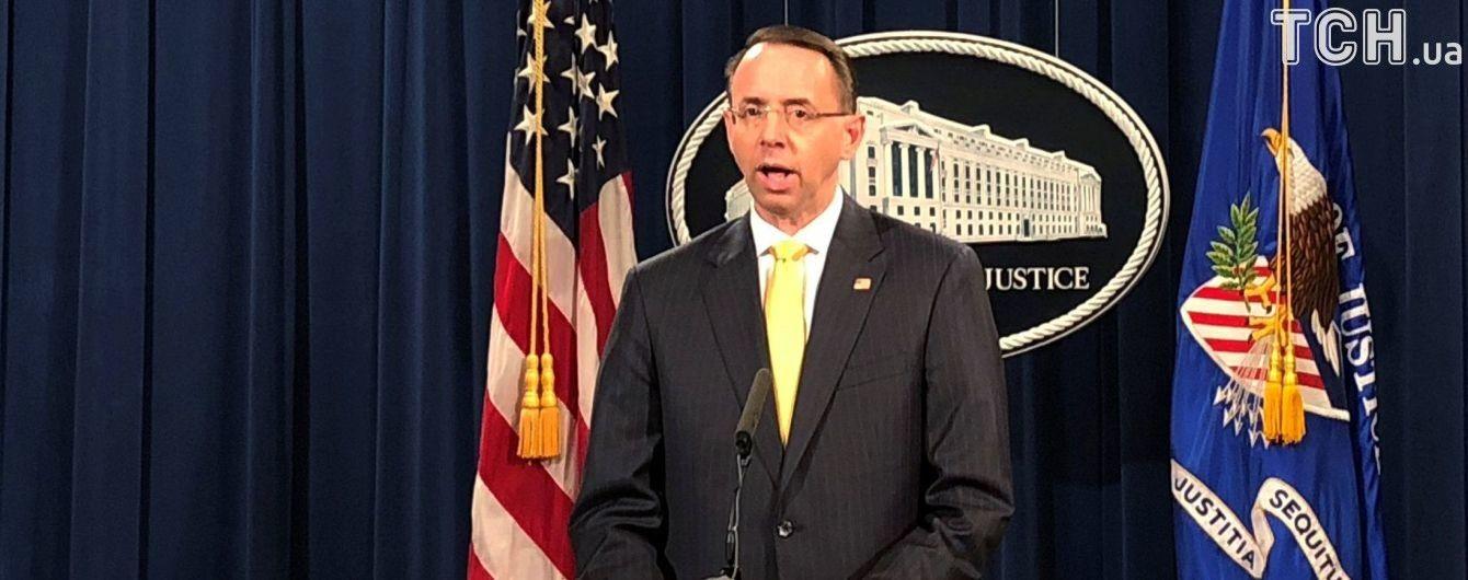 США хотят экстрадировать обвиняемых в воздействии на выборы президента россиян