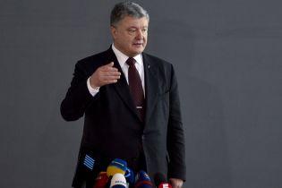 Для миротворческой миссии ООН на Донбассе нужно дожать Россию – Порошенко