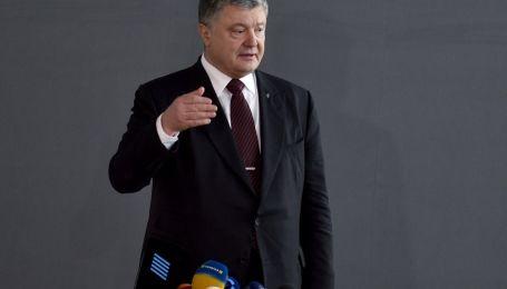 Для миротворчої місії ООН на Донбасі потрібно дотиснути Росію – Порошенко