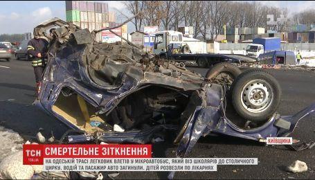 На Одесской трассе с автомобилем столкнулся автобус со школьниками
