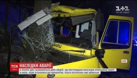 Медики розповіли про стан постраждалих під час масштабного ДТП в Києві