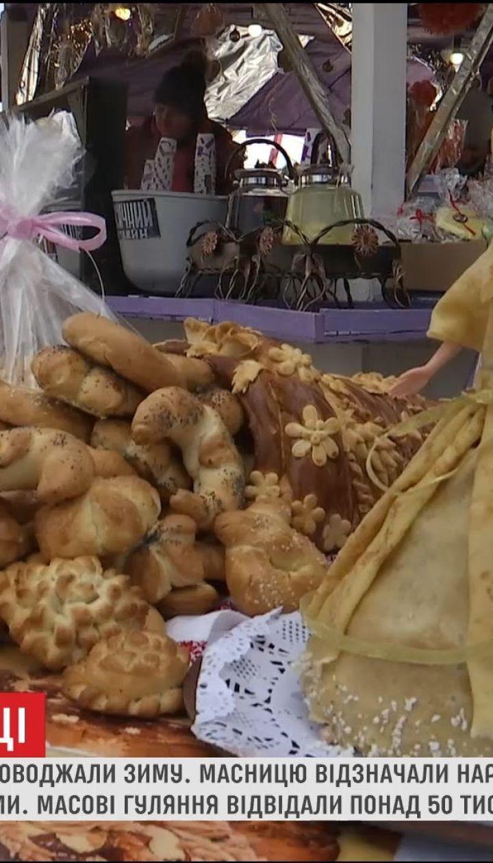 Пісні, каруселі та десятки страв: на столичній ВДНГ відзначили Масляну
