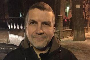 Усіх трьох затриманих під час сутичок біля Солом'янського суду в Києві відпустили на поруки