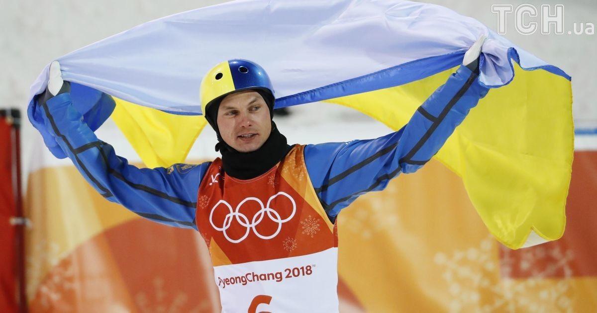Пхенчхан-2018. Олександр Абраменко - олімпійський чемпіон у лижній акробатиці