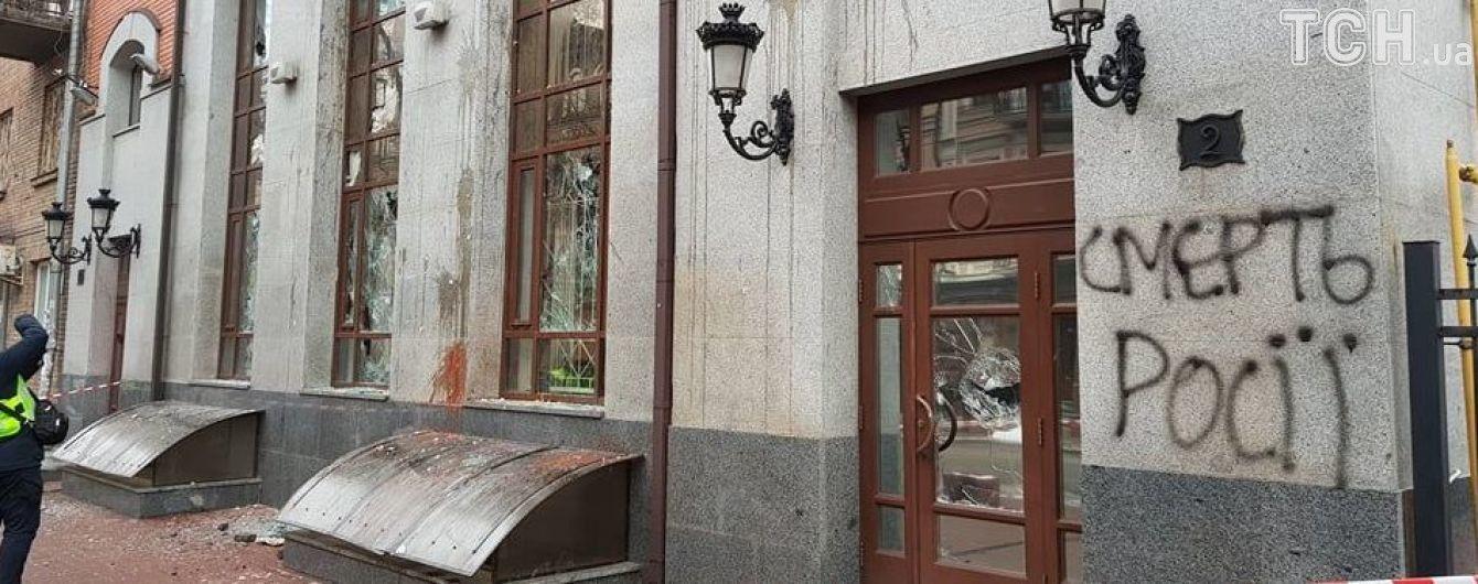 """У """"Росспівробітництві"""" заявляють про серйозний збиток через напад націоналістів у Києві"""