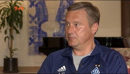 Хацкевич про зимові трансфери Динамо: Я повністю задоволений комплектуванням команди