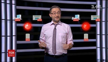 Календар тижня: нові закони кібервійни та автоматичне донорство після смерті