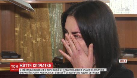 Больше всего пострадавшая в ДТП в Харькове дала первое интервью ТСН.Тижню