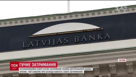 Антикорупційне бюро Латвії затримало голову центробанку країни