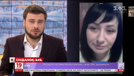 Буллинг в Днепре: мама пятиклассника рассказала об издевательствах над сыном