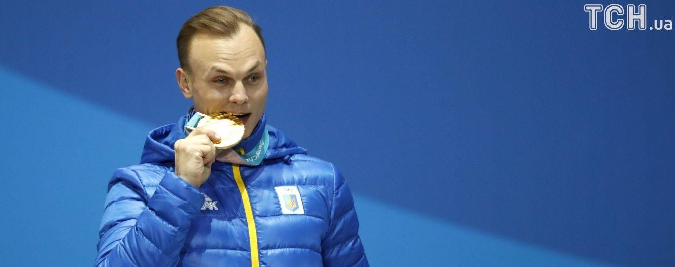 """Порошенко вручив олімпійському чемпіону Абраменку орден """"За заслуги"""""""