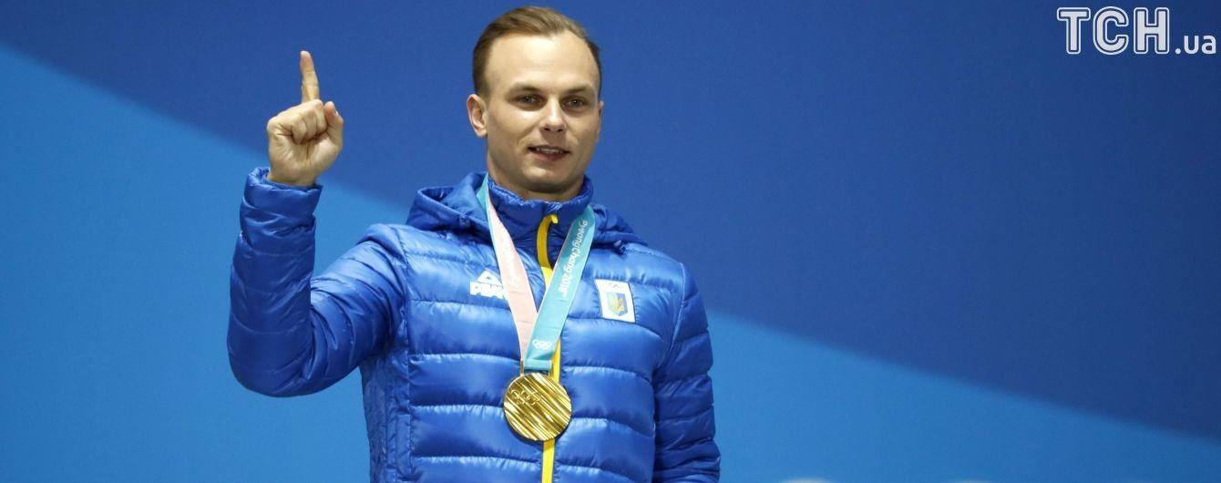 Абраменко признан лучшим спортсменом Украины в феврале