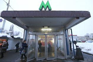 """""""Киевский метрополитен"""" завершил год почти с миллиардным убытком"""