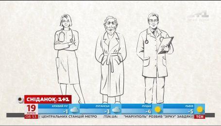 Как поменять личного врача в стационарной больнице