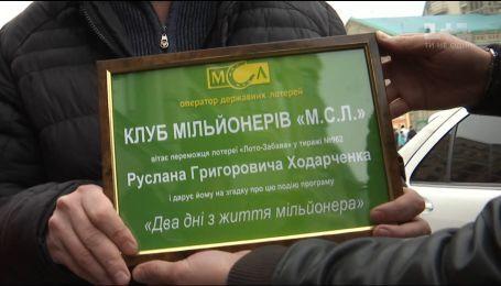 Два дня из жизни миллионера - история водителя Руслана Ходарченко