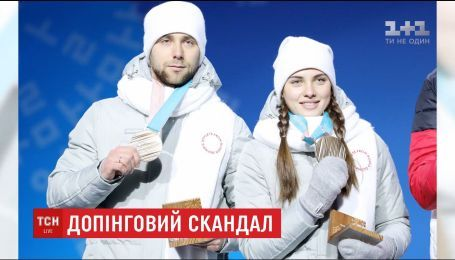 Допинг-скандал: спортивный арбитражный суд завел дело на спортсмена РФ