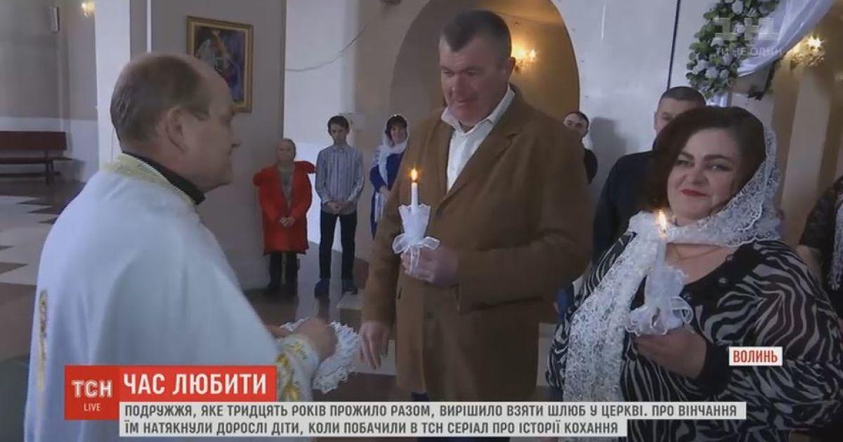 Пара из Ровно после 30-летнего совместной жизни повенчалась и дала советы молодым супругам
