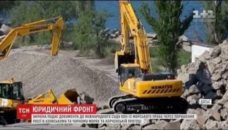 Украинское правительство подает в суд ООН за нарушения Россией морскому праву