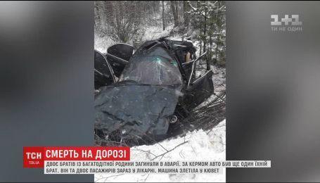 У ДТП на Рівненщині загинули двоє братів