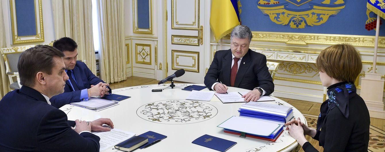 Украина подала иск против России в Международный суд в Гааге из-за нарушения морского права