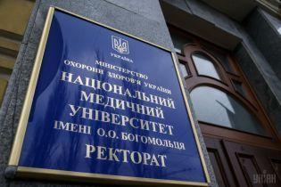 В полиции отрицают заявление Амосовой об обыске в университете Богомольца